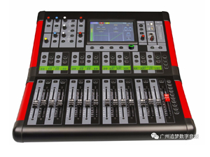 <strong>D20 digital mixing consoles</strong>