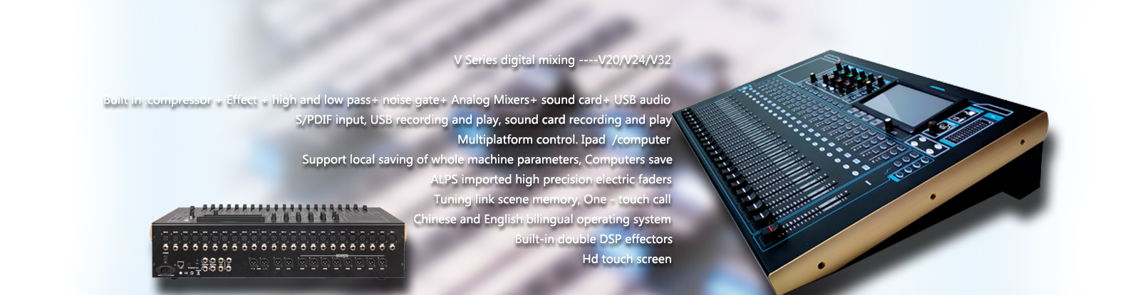V Series digital mixing